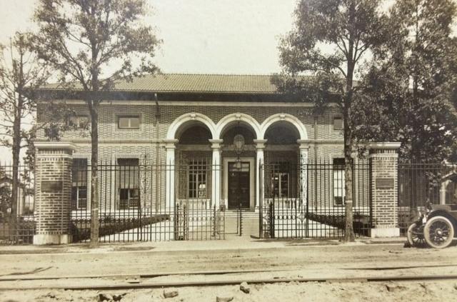Eastman-Gardiner Lumber Company Office Building, circa 1925